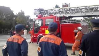 getlinkyoutube.com-千葉市緑消防署 フェスタ中にはしご車出場