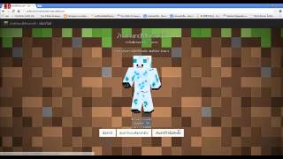 getlinkyoutube.com-ซื้อไอดีแท้ Minecraft มือ2