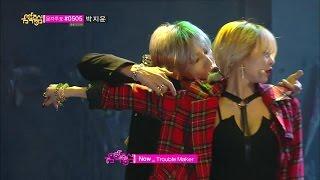 getlinkyoutube.com-【TVPP】Trouble Maker - Intro + Now, 트러블 메이커 - 인트로 + 내일은 없어 @ Comeback Stage, Music Core Live