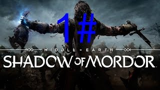getlinkyoutube.com-ميدل-إيرث: شادو أوف موردور #1 /Middle-earth: Shadow of Mordor #1