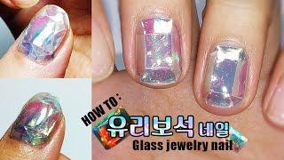 getlinkyoutube.com-HOW TO:유리보석네일/두가지모양(Opal Glass Jewelry Nails /Two kinds shaped Tutorial)