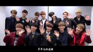 getlinkyoutube.com-[ABstyle中字]EXO-初雪 The First Snow (Chinese ver.)
