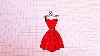 getlinkyoutube.com-Простые рисунки #113 Как просто нарисовать платье=)