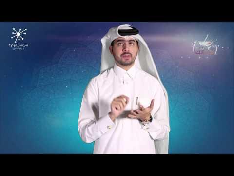 ابديت رمضانك - بسك لايكات - عمار محمد