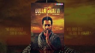 Dulla Bhatti || Full Punjabi Movie || Binnu Dhillon || Latest Punjabi Movies 2017 - Lokdhun