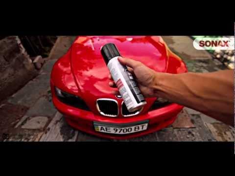 Полимерная защита BMW Z3 - Sonax Polymer-NetShield (www.bilichenko.org)
