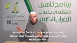 Talaqqi Surat An Nas Syaikh Abdul Qadir Al Utsmaniy (Terjemah Indonesia)