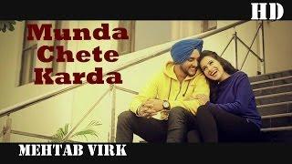 getlinkyoutube.com-Munda Chete Karda | Mehtab Virk | Panj-aab Vol 2 | Panj-aab Records | Heart Breaking Sad Song