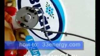 getlinkyoutube.com-14.1. Простейший магнитный двигатель сделай сам за час