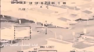 getlinkyoutube.com-احلة ضربة جوية للجيش العراقي عاشت ايدك