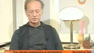 getlinkyoutube.com-Задорнов прикалывается про США Польшу Грузию НАТО