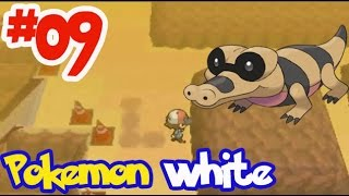 getlinkyoutube.com-Pokemon White #9 ทะเลทราย กับ เมกุโลโค