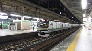 getlinkyoutube.com-品川駅線路切り替え工事に伴う運転変更