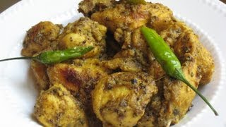 getlinkyoutube.com-Chicken kali mirch/ Pepper chicken recipe