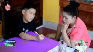 getlinkyoutube.com-ราชบุรี เด็ก 9 ขวบวาดรูปทูลเกล้าฯ