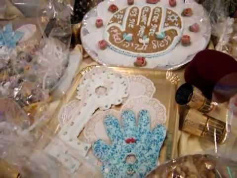 עוגיות מרוקאיות לחינה-MAROCAINE COOKIES-HINNA OF DANIELLE & NERYA
