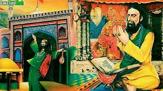 Hazrat Lal Shahbaz Qalandar Full History & Documentary Explained 1st Time In [URDU HINDI]