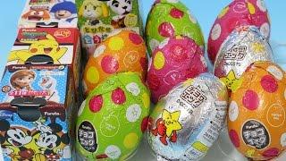 チョコエッグ ディズニー アナと雪の女王 ポケモンXY スーパーマリオ3Dワールド  とびだせどうぶつの森 Disney Frozen Pokemon Chocolate surprise eggs