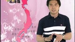去日本北海道旅遊?出發前實用資訊小提醒