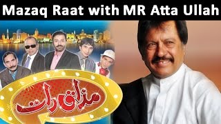 getlinkyoutube.com-Mazaaq Raat | Atta Ullah Esa Khelvi  | 11 FEB 2015