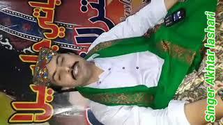 Singer Akhtar Lashari New Sindhi  Song 2019