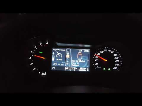 Ford s-max 2.0 270hp