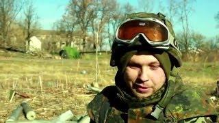 getlinkyoutube.com-ХРАБРЫЕ ДОБРОВОЛЬЦЫ. Зона АТО в Украине.