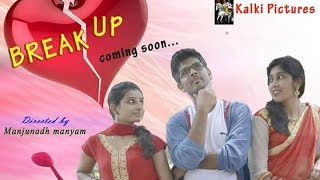 getlinkyoutube.com-BREAK UP - A short Film by MANJUNADH MANYAM