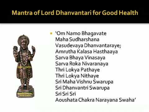 Lord Dhanvantari - The Ayurveda God for Health, Wealth and Prosperity