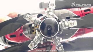eHIROBO.com - WALKERA Airwolf 200SD5 6CH Multiblades Heli RTF - 2.4GHz