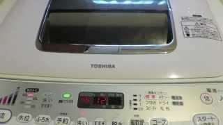 getlinkyoutube.com-洗濯機 洗濯槽の驚くほど簡単な洗い方!分解洗浄の業者いらず!お得な洗浄法