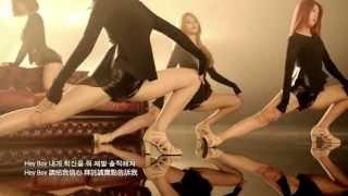 getlinkyoutube.com-[韓繁中字HD]AOA - 動搖 Confused 흔들려 MV