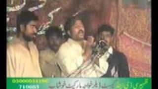getlinkyoutube.com-Zakir Sajid Hussain Rukan 2011 Qasida  YA ALI YOU WELCOME