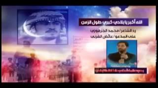 """getlinkyoutube.com-مشاهدة """"شيلة  ( الله أكبر يا بلادي كبري طول الزمن"""
