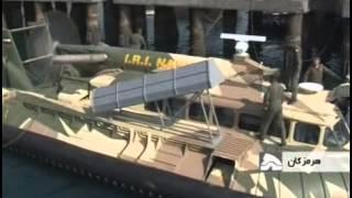 getlinkyoutube.com-Iran unveils Tondar hovercraft