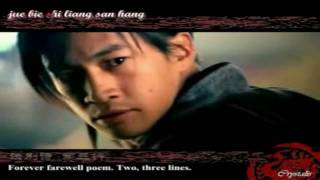 getlinkyoutube.com-(Eng Sub) Forever Farewell Poem 诀别诗 - Anson Hu 胡彥斌