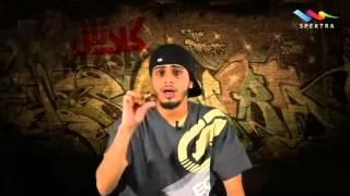 كلاش .. تاريخ ظهور فن الراب كانت من سلطنة عمان