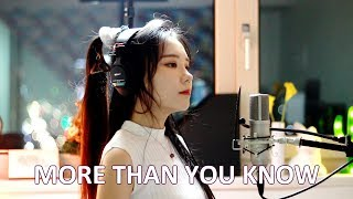 Axwell /\ Ingrosso    More Than You Know ( Cover By J.Fla )