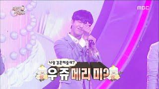 getlinkyoutube.com-[Infinite Challenge] 무한도전 - Wedding Boys - marry you + proposal 20160514