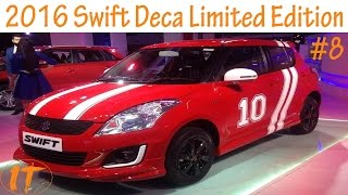 getlinkyoutube.com-New Maruti Suzuki Swift Deca Limited Edition Launched In India 2016 2017