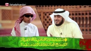 حلقة 2 مسافر مع القرآن 2 فهد الكندري في المدينة المنورة Ep2 Traveler with the Quran 2