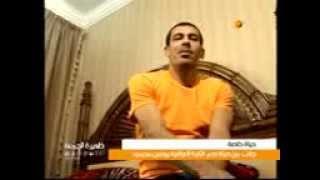 getlinkyoutube.com-السفاح العراقي يونس محمود حياته الخاصة