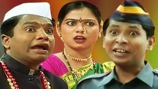 Yuge Yuge Kaliyuge - Marathi Comedy Drama