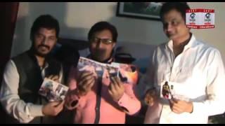 उत्तराखण्ड कलाकारों की नई फिल्म 'प्रीत तुझ संग लागी' देखें 16 दिसम्बर को