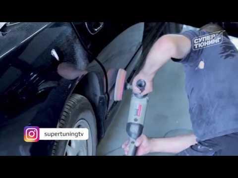 'Супер Тюнинг» Полируем кузов авто Mazda Xedos 9/Millenia после покраски