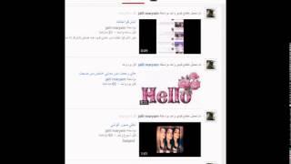getlinkyoutube.com-اشتركو بهاى القناة