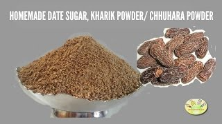 Weight Gain recipe for baby & kids: How to make Dry Dates Powder/ Kharik Powder/ Chhuhara Powder