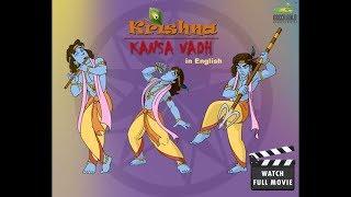 getlinkyoutube.com-Krishna Kans Vadh Movie - English