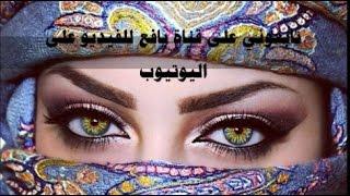 getlinkyoutube.com-غناء علي صالح اليافعي مع الدان الساحلي