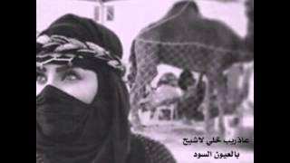 getlinkyoutube.com-شيلة فرقا الغضي ك/مبارك شحيمان اداء/عامر الكدادي